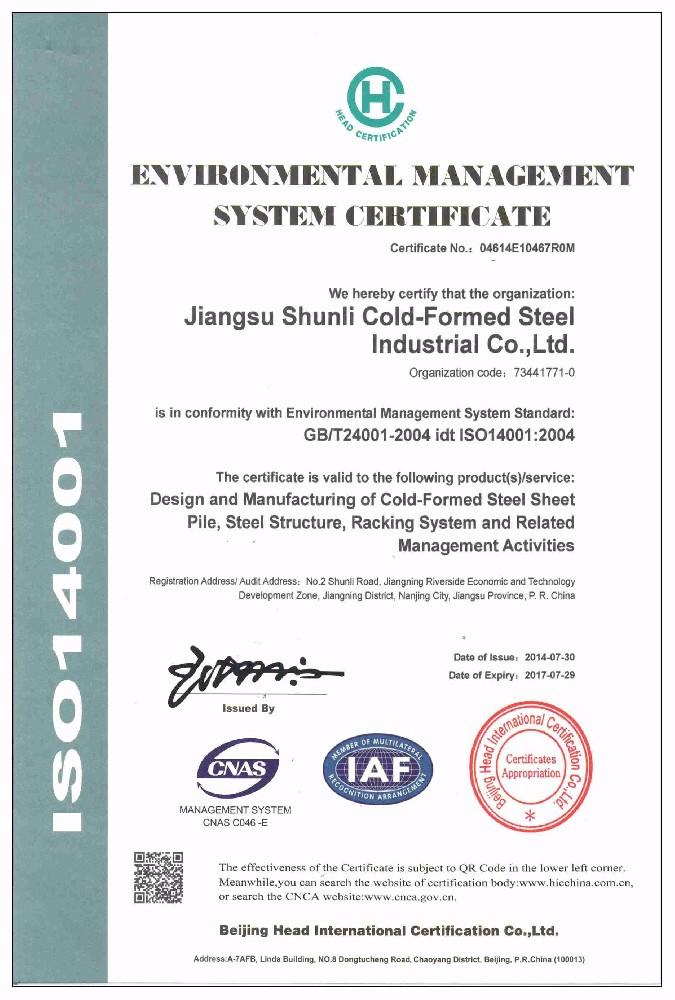 14001 Environmental Management System Ce